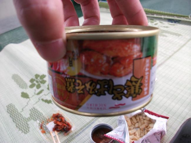 2010_0620譁ー遯∝