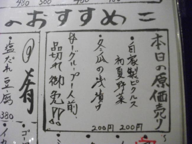 2010_0713譁ー遯∝