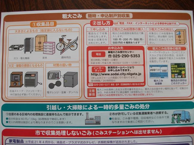 DSCF0215_convert_20100222105215.jpg