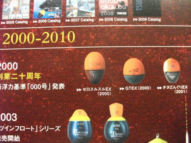 DSCF0252_convert_20100304105308.jpg