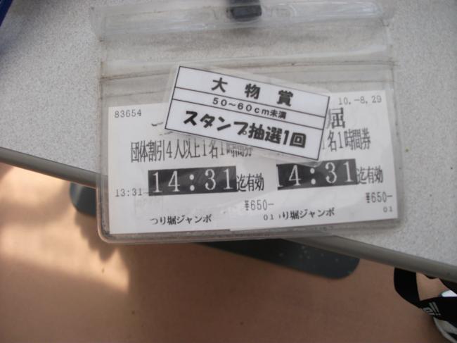 DSCF1077_convert_20100829165354.jpg