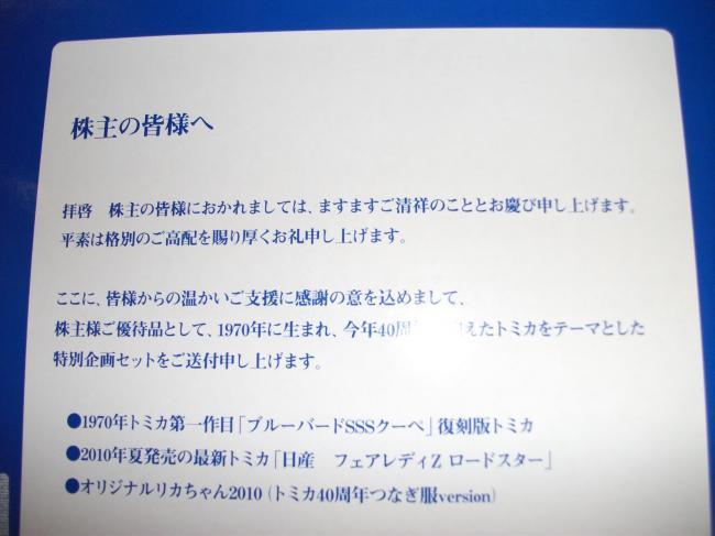 DSCF1280_convert_20101025160246.jpg