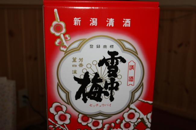 IMG_0321_convert_20100923115021.jpg
