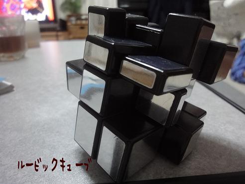 003_20100126221040.jpg