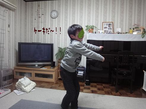 004_20100124220322.jpg