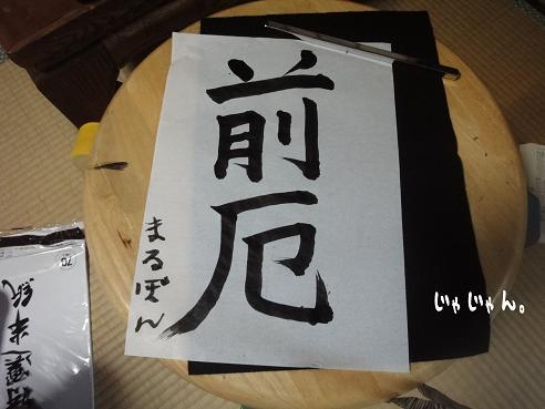 004_20100729231106.jpg