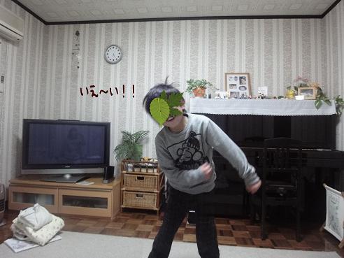 005_20100124220322.jpg