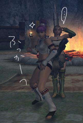 mhf_20091110_175809_0193.jpg