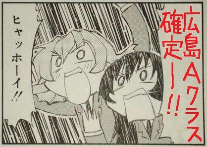 ryo_fu.jpg