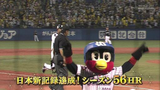 tsuba56.jpg