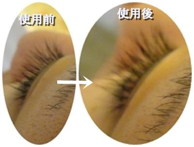 DSC06124wa-horzx2moji.jpg