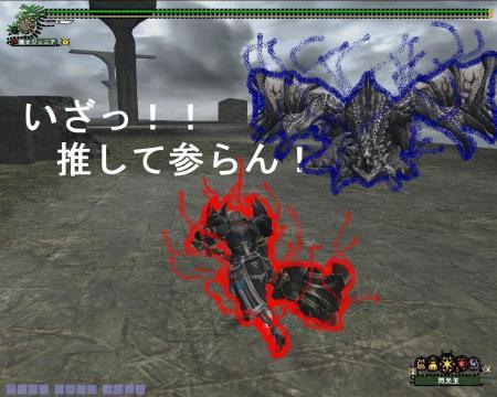 mhf_20091209_015422_406_convert_20091210150844.jpg
