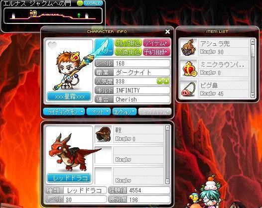Maple110516_211037.jpg