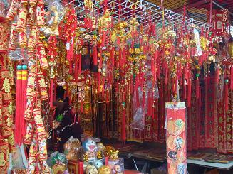 台湾の旧正月飾り