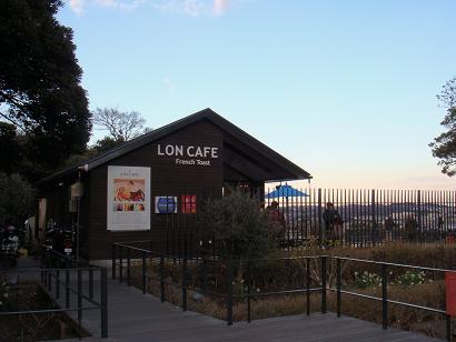 Lon Cafe