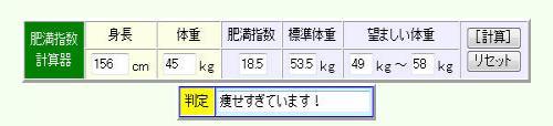 bdcam+2011-11-07+18-22-32-500_convert_20111107182532.jpg