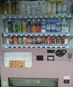 100円自販機-2