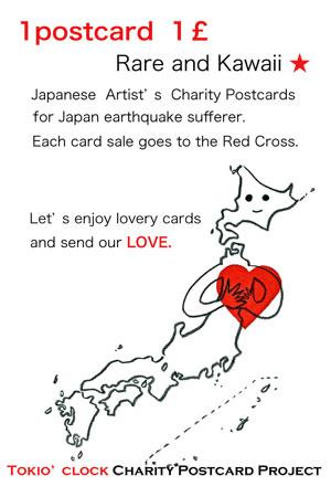 postcard_flyer.jpg