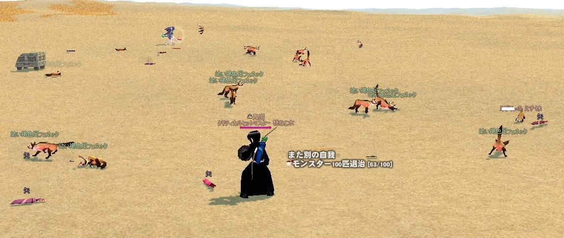 mabinogi_2010_11_06_002.jpg