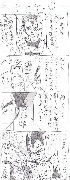 オールキャラ0101_4