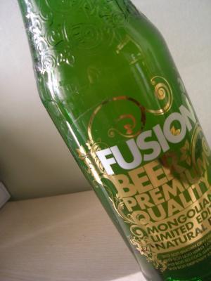 FusionBeer2