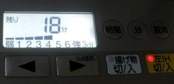 17b527.jpg