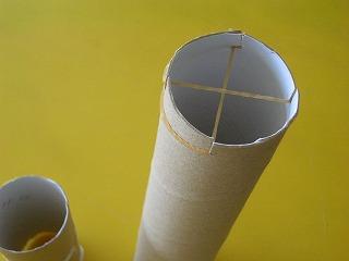 芯 トイレット 直径 ペーパー