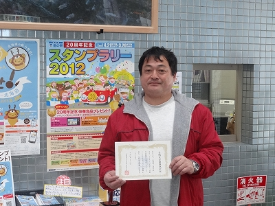 全駅制覇(^^♪