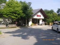 萌木の村-2