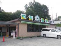 地鶏店-2