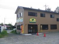 地鶏店(プリン)-6