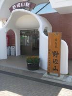 野辺山駅-3