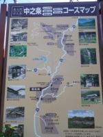 野反湖キャンプ場10