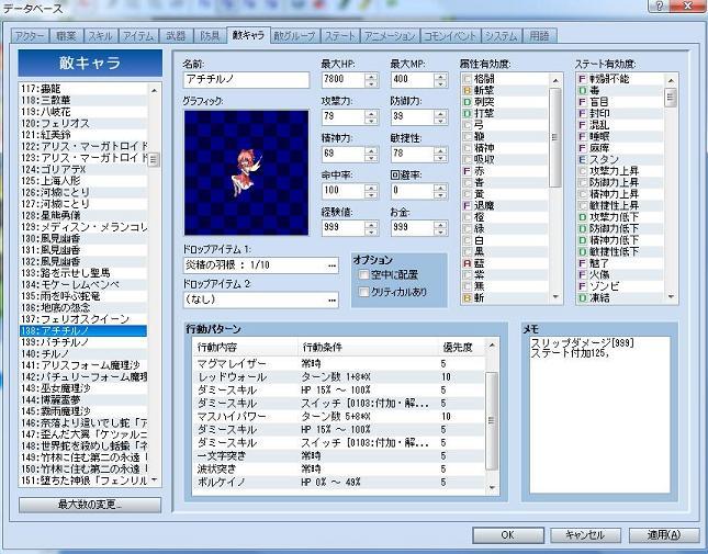 data1_20100723083537.jpg