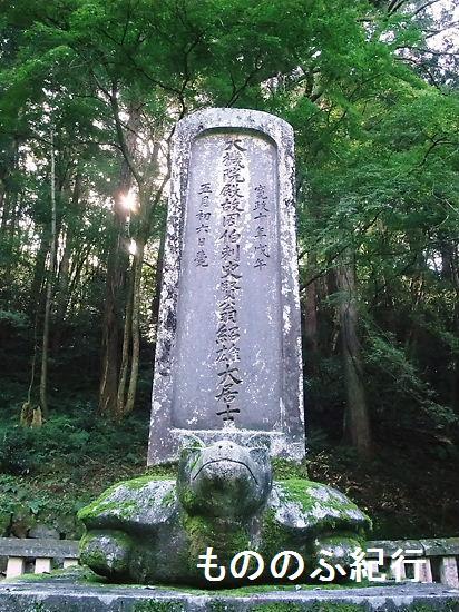 もののふ紀行鳥取池田家墓所トラックバックURL