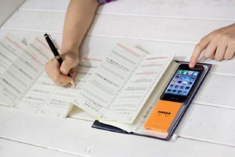 iPhoneと「超」整理手帳