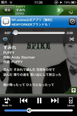 iphone_20110901153836.jpg