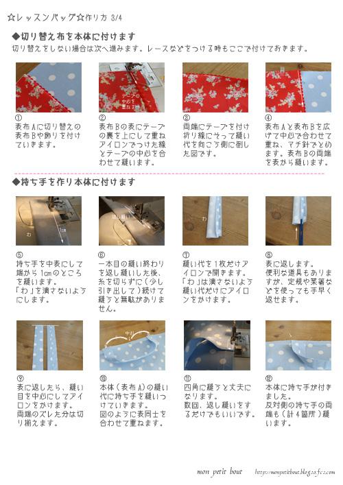 lessonbag3p.jpg