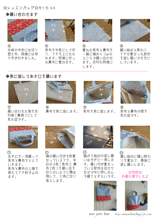 lessonbag4p.jpg