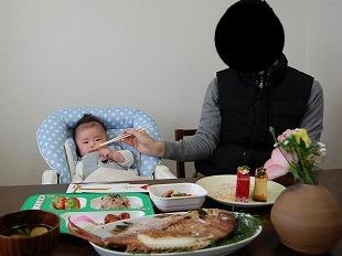 お食い初め 014