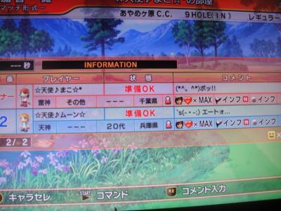 196_convert_20100915151629[1]