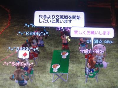016_convert_20100929113447[1]