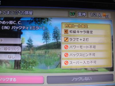 001_convert_20101014195617[1]