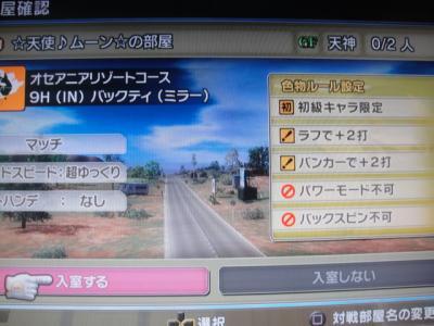 003_convert_20101014195716[1]