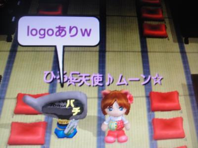 011_convert_20101029040737[1]