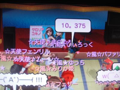 023_convert_20101103113036[1]