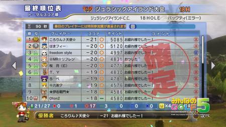 002_convert_20101110133300[1]