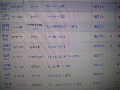 009_convert_20101205053844[1]