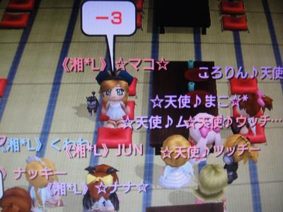 DSC01252_convert_20100129145554.jpg