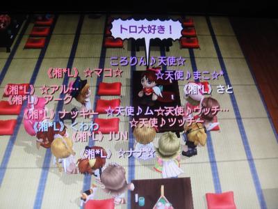 DSC01256_convert_20100129145817.jpg